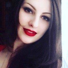 Екатерина Юшина