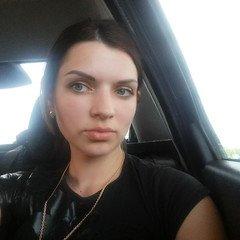 Кристина Мыскина