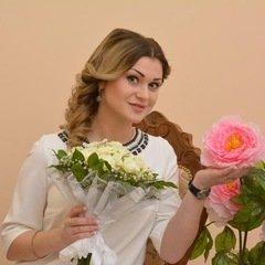 Анна Рапава