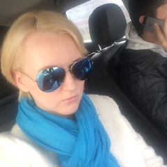 Екатерина Кричмарь