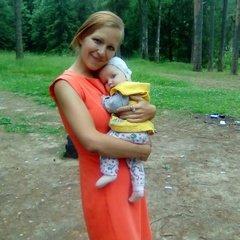Катя Протасова