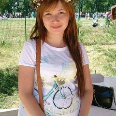 Алина Гилязова