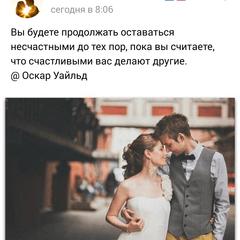 Маша Валерова