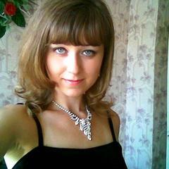 Олеся Александровна Кондратенко