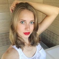Ирина Bushko