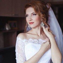 Валерия Валеева