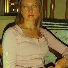 Олеся Бекас
