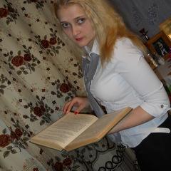 Мария Басманова
