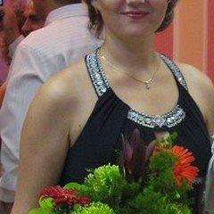 Екатерина Пропажина