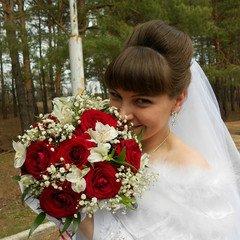 Кристина Шмаркуля