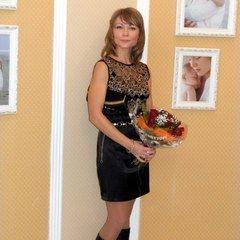 Наталия Шигаева