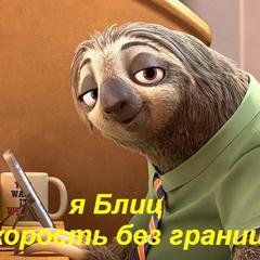 liza tauseneva