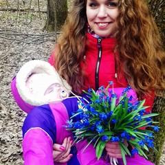 Таня Дегтярь