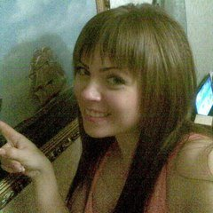Наталья Аверьянова