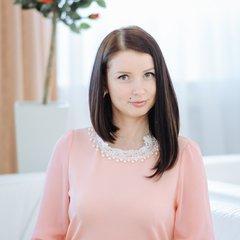 Эмилия Римач