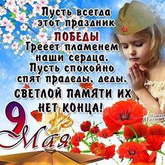 Елена Борискова