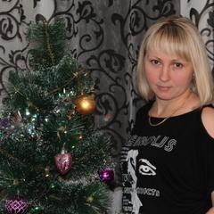 Юлия Пахомова