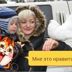 Рада Галимова