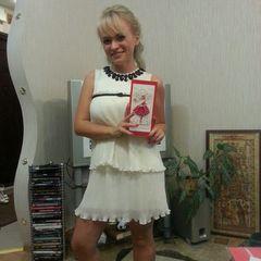 Валерия Агафонова