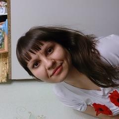 Юлия Лохматова