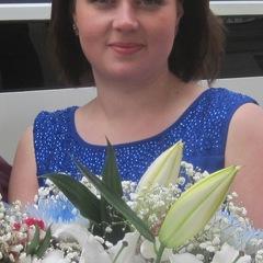 Елена Залепаная