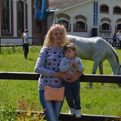 Рузалия Ерохина