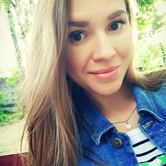Татьяна Десятская