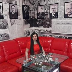 Лилия Зарипова