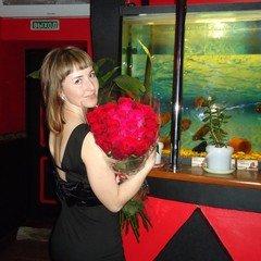 Екатерина Анисимова