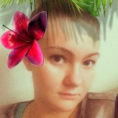 Екатерина Тушенцова