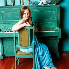 Мария Пыхова