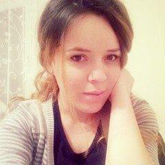 Марине Варданян