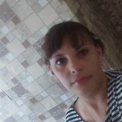 Елена Удалова